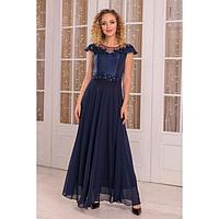 """Платье женское MINAKU """"Felice"""", длинное, размер 44, цвет синий"""