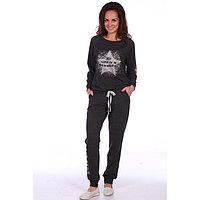 Костюм женский (свитшот, брюки), цвет тёмный графит, размер 52