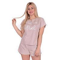 Пижама женская (футболка, шорты), цвет бежевый/горох, размер 50