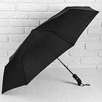 Зонт автоматический «Однотонный», прорезиненная ручка, 3 сложения, 8 спиц, R = 55 см, цвет чёрный