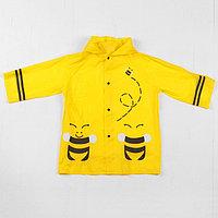 """Дождевик детский """"Пчёлки"""" на кнопках с капюшоном, размер L, рост 110-120 см"""