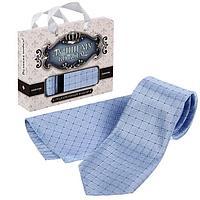 """Подарочный набор """"Лучшему во всем!"""": галстук и платок"""