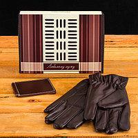 """Подарочный набор """"Любимому мужу"""": перчатки и зажим для денег, экокожа"""