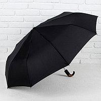 Зонт автоматический «Однотонный», 3 сложения, 8 спиц, R = 50 см, цвет чёрный