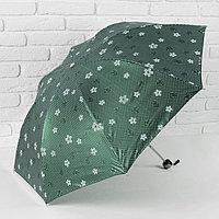 Зонт механический «Цветочки с горошком», 4 сложения, 8 спиц, R = 55 см, цвет зелёный