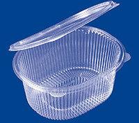 Контейнер пластиковый РКС 1000 (1000мл)