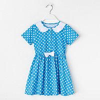 Платье для девочки «Каникулы» цвет бирюзовый, рост 98 см