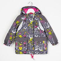 """Куртка для девочки """"Лали"""", рост 98 см, цвет серый 17/OA-2JK505_М"""