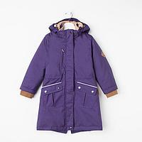 Парка (куртка) утепленная MOONI 70073 т-лиловый, рост 104 см