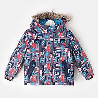 Куртка зимняя для мальчика, рост 100 см, цвет серый