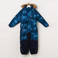 """Комбинезон для мальчика """"FENNO"""", рост 122 см, цвет тёмно-синий с принтом 72486"""