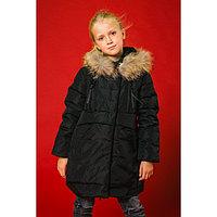 """Куртка для девочки """"Зима"""", рост 122-128 см, цвет чёрный"""