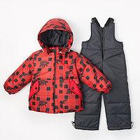 """Комплект для мальчика: куртка, п/комбинезон KAFTAN """"Медведь"""", красный, р.30, рост 98-104 см"""