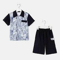 Костюм для мальчика «Боинг» (рубашка, шорты) цвет серый/чёрный, рост 116 см
