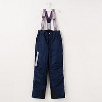 Брюки детские Макс, рост 128 см, цвет синий
