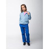 Кардиган вязаный на молнии, цвет голубой, рост 104 см