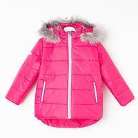 Куртка детская, цвет фуксия, рост 128