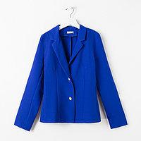 Жакет для девочки, рост 170 см, цвет синий