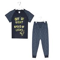 Пижама для мальчика, цвет тёмно-синий, рост 104-110 см