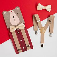 """Набор детский KAFTAN """"Медведь"""" подтяжки и галстук-бабочка, р-р 75 см, п/э"""