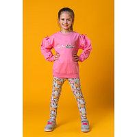 Толстовка для девочки MINAKU Romantic, рост 116-122 см, цвет розовый