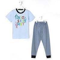 Пижама для мальчика, цвет голубой, рост 104-110 см