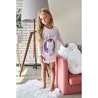 """Платье для девочки """"Котёнок"""", розов, р-р 30 (98-104 см) 3-4 г, 95% хл, 5% эл"""