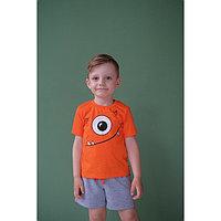 """Комплект: футболка и шорты KAFTAN """"Монстр"""" р.34 (122-128), оранжевый, серый"""