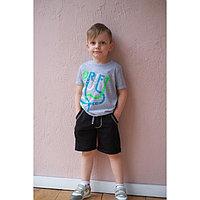 """Комплект: футболка и шорты KAFTAN """"Дрифт"""" р.30 (98-104), чёрный, серый"""