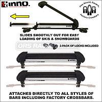 Крепление для лыж и сноубордов Inno rail Slider 6 пар лыж либо 4 сноуборда (япония) б/у торг