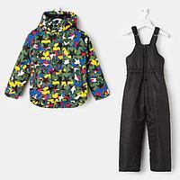 Комплект (куртка, полукомбинезон) для мальчика, цвет хаки, рост 110 см