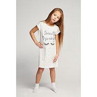 Сорочка ночная для девочки, цвет белый/звёздочки, рост 134 см