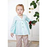 Блузка для девочки MINAKU, рост 110 см, цвет голубой