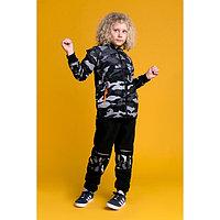 """Ветровка для мальчика MINAKU """"Камуфляж"""", рост 98-104 см, цвет чёрный/серый"""