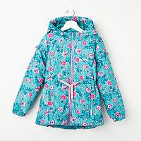 Пальто для девочки «Бохо», рост 116 см, цвет бирюзовый