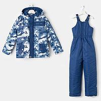 Комплект (куртка, полукомбинезон) для мальчика, цвет голубой, рост 128 см