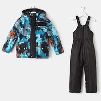 Комплект (куртка, полукомбинезон), цвет бирюзовый рост 128 см