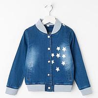 Куртка-бомбер для девочки, цвет синий, рост 104 см