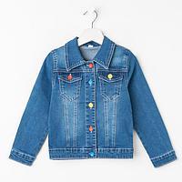 Куртка для девочки, цвет синий, рост 110 см
