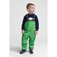 Полукомбинезон детский, непромокаемый, цвет зелёный принт, рост 110 см