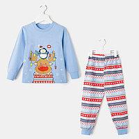 Пижама для мальчика, цвет голубой/лось, рост 122 см (64)