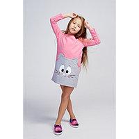 Платье «Мышка», цвет розовый, рост 116 см