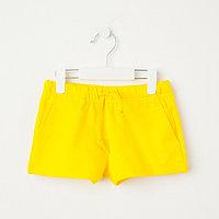 Шорты для девочки, цвет жёлтый, рост 116-122 см