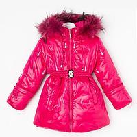 Пуховик для девочки, цвет розовый, рост 110