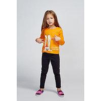 Лонгслив для девочки, цвет оранжевый, рост 104 см