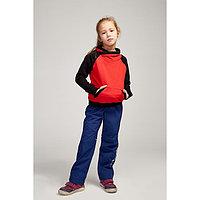 Брюки детские, цвет тёмно-синий, рост 104-110 см