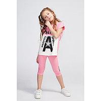 Комплект для девочки, цвет розовый/белый, рост 104 см