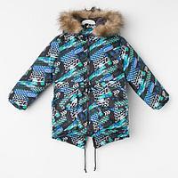 Куртка для мальчика, цвет синий, рост 104-110 см