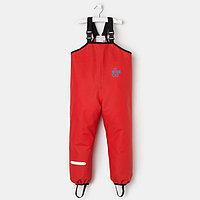 Полукомбинезон детский, непромокаемый, цвет красный, рост 98 см