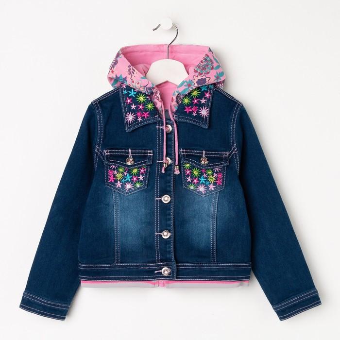 Куртка для девочки, цвет синий, рост 98 см - фото 1